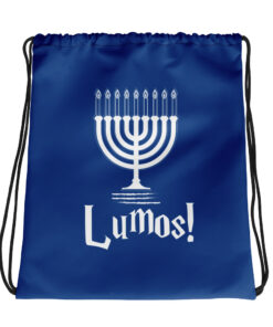 Hanukkah Lumos  Drawstring bag